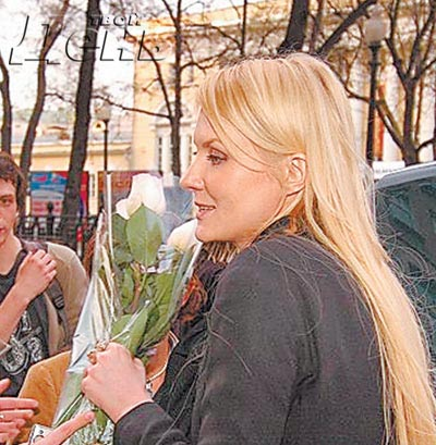 """<a href=""""http://www.tden.ru/"""" class=blue>""""Твой день""""</a> ©"""