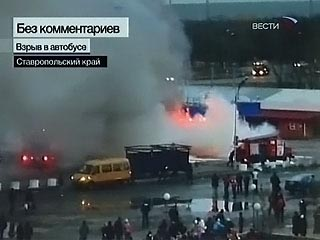 """<a href=""""http://www.vesti.ru/doc.html?id=151399&cid=8"""" class=blue>Вести.ru</a> ©"""