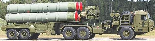 "megaobzor.com ©<br>Пусковая установка ЗРС С-400 ""Триумф"""